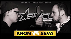 BMCL KROM vs SEVA